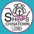 Sampeng market @shopschinatown 寄售给 泰国 三鹏 Logo